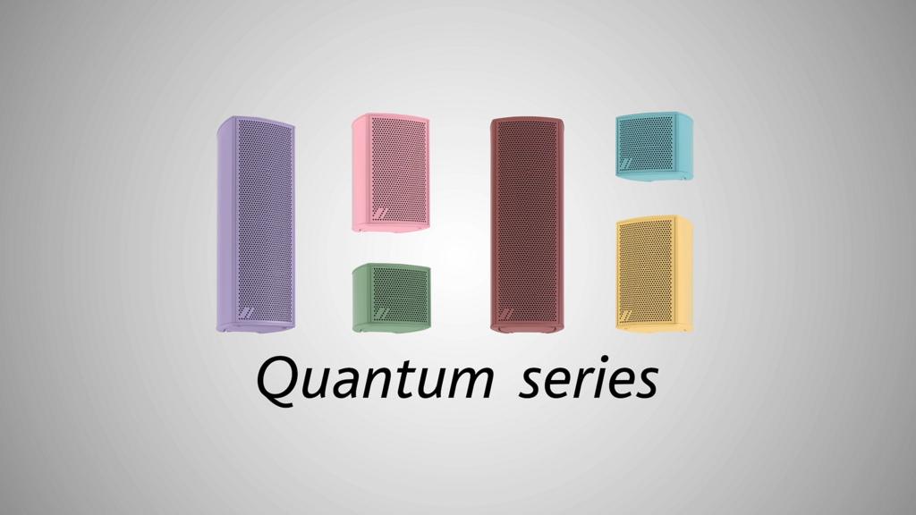 A DAS Audio bemutatja a Quantum sorozatot